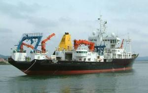 The RRS Discovery