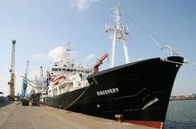 RRS Discovery in Empress Dock, Southampton